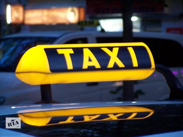 бу Услуги такси  в Украине