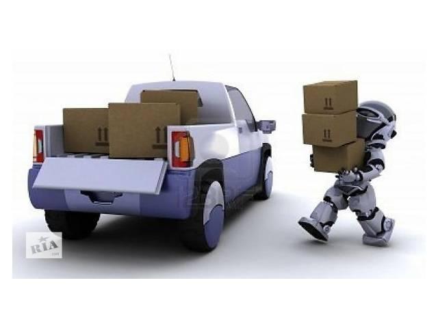 продам Услуги Вантажникі (Квартирный,офисный,переезд,вывоз мебели,буд.материалов) бу в Хмельницком