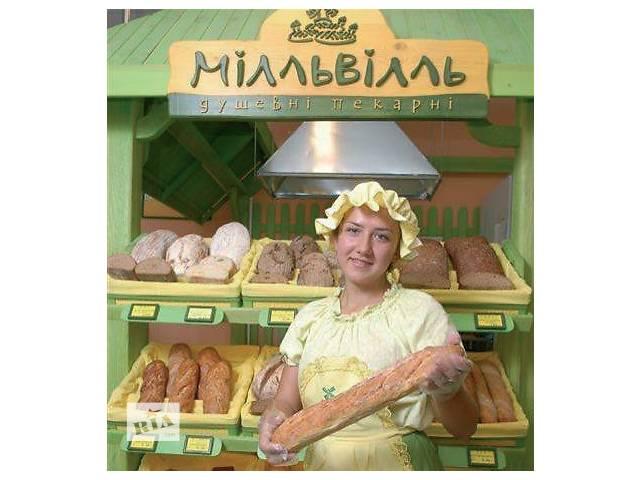 бу Поставка замороженного хлеба в г. Одессе  в Украине