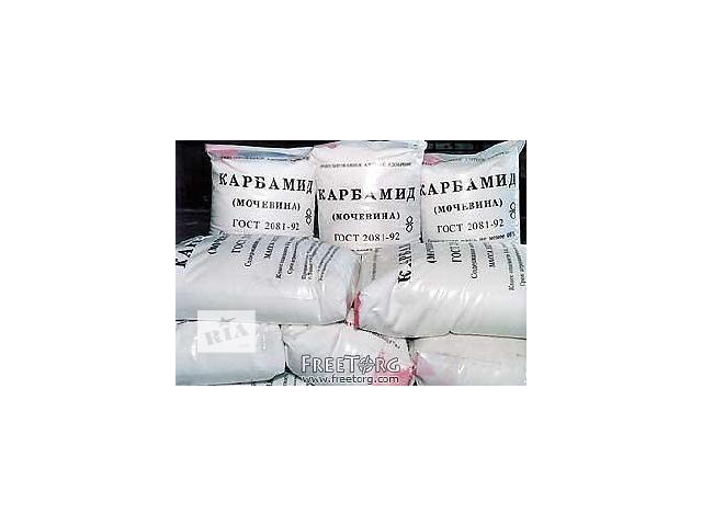 Поставляем карбамид, селитра, NPK, Сера- объявление о продаже  в Днепре (Днепропетровск)