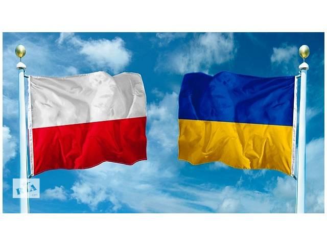 продам Поставлю на очередь в визовые центры Польши. Рабочая, учебная, шенген бу  в Украине