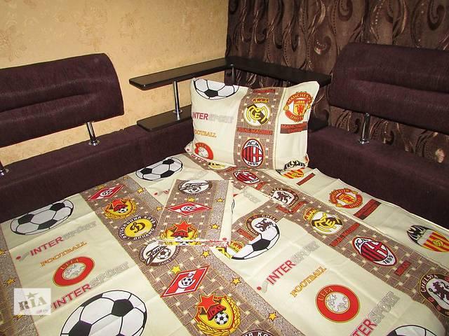 Постель Футбол-полуторка. Одесса- объявление о продаже  в Одессе