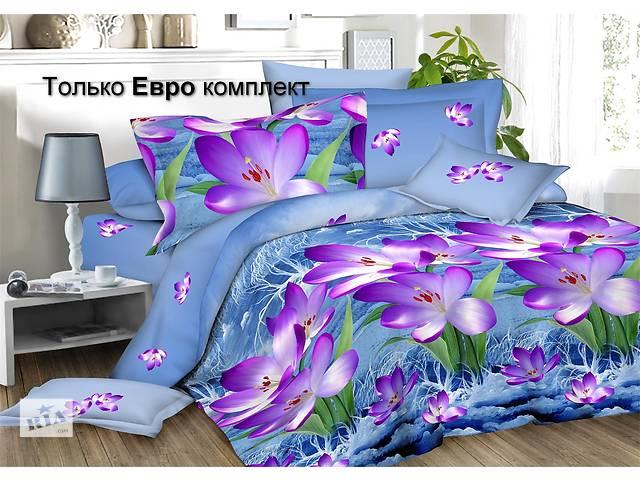 ЕВРО Постельное белье «Крокусы» Ранфорс- объявление о продаже  в Хмельницком