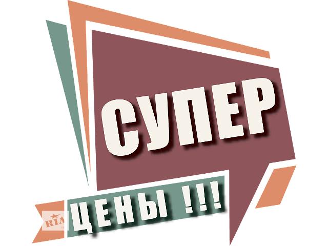 продам Постери на Сітілайт за дуже вигідною ціною! бу  в Украине