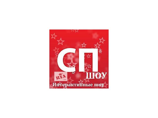 продам постоянную работу требуется менеджер отдела продаж бу в Севастополе