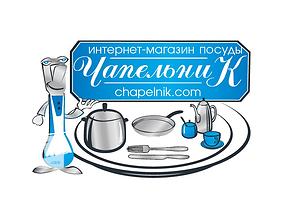 продам Посуда в Донецке бу Вся Украина