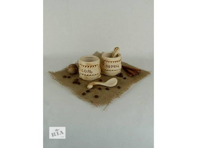 бу Посуда из керамики в украинском стиле в Славянске