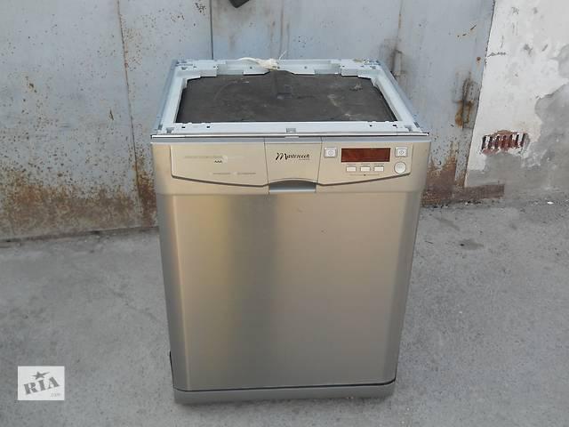 купить бу Посудомоечная машина MasterCook в Хмельницком
