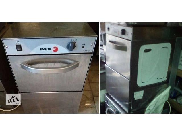 бу  Посудомойка бу посудомоечная машина бу LVC-12-Fagor.Стаканомоечная машина бу  в Киеве