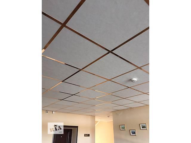 продам Потолочные плиты из металла для подвесного потолка Армстронг бу в Киеве