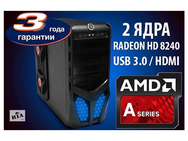 купить бу Мощный 2 ЯДРА / ВИДЕОКАРТА Radeon HD 8240 4GB / акция / гарантия! в Днепре (Днепропетровск)