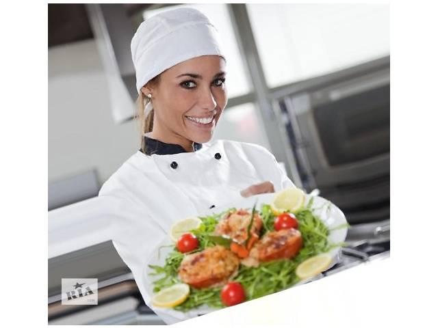 Повар в ресторан Вагнес- объявление о продаже   в Украине