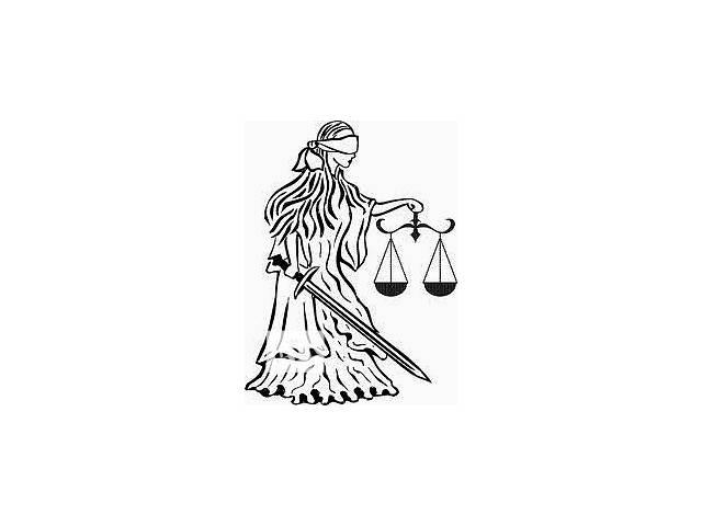 бу Полное юридическое сопровождение хозяйственной деятельности предприятий. в Тернополе