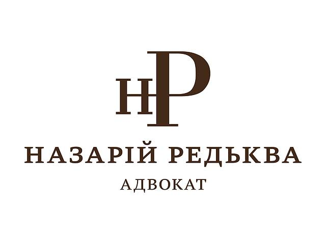 бу Повний спектр юридичних послуг в Тернополе