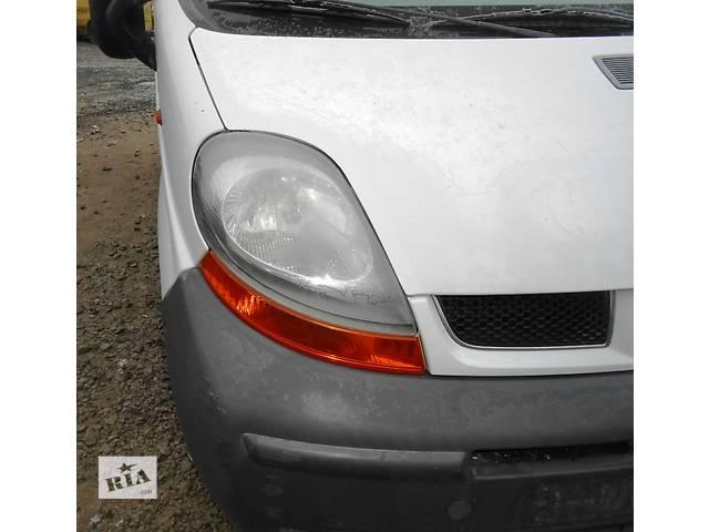 Поворотник/повторитель поворота левый 7700793312 Opel Vivaro Опель Виваро Renault Trafic Рено Трафик Nissan Primastar- объявление о продаже  в Ровно