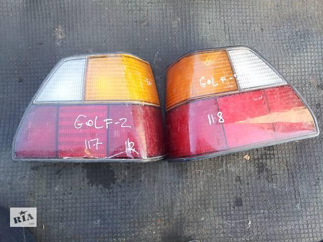 бу фонарь стоп Volkswagen Golf II фольксваген гольф 2 в Ровно