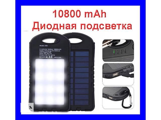 Power Bank 10000 мАч с солнечной батареей- объявление о продаже  в Луцке