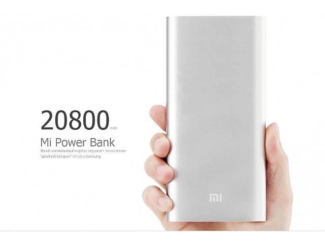продам Power Bank Xiaomi 20800 mAh Зарядка Аккумулятор портативный бу в Одессе