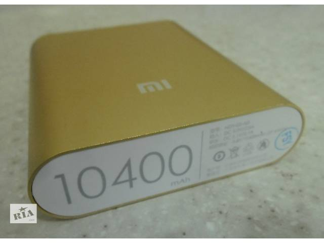 продам Power Bank Xiaomi10400 mAh бу в Ивано-Франковске