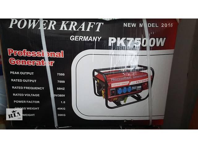 бу POWER CRAFT PK 7500W в Ракитном (Киевской обл.)
