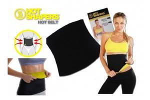Массажные поясы для похудения