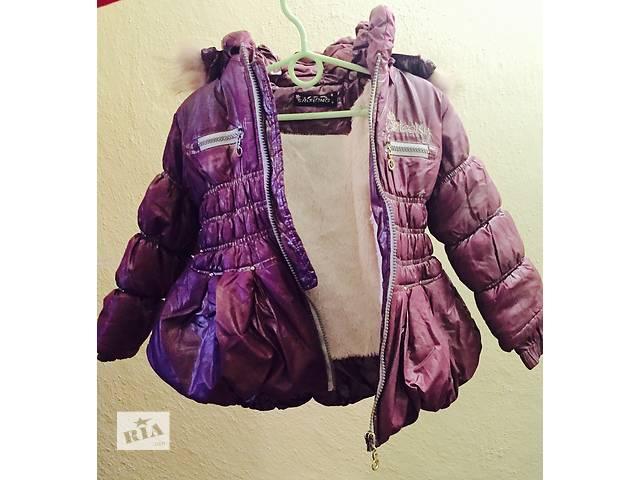 продам   ПоискРасширенный  Теплая зимняя куртка для девочки 2 - 3 лет. бу в Черновцах