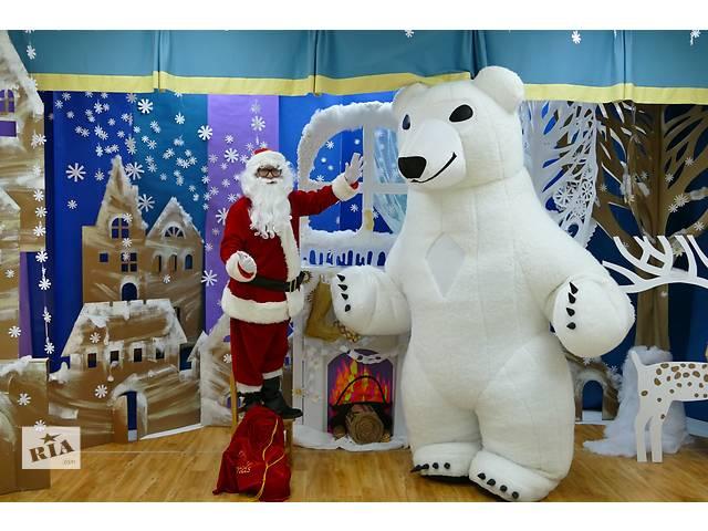купить бу Поздоровлення ведмедика в Новорічну ніч в Черкассах