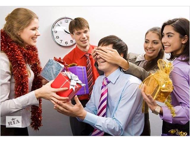 бу Поздравление в офис для коллег или шефа. в Днепре (Днепропетровск)