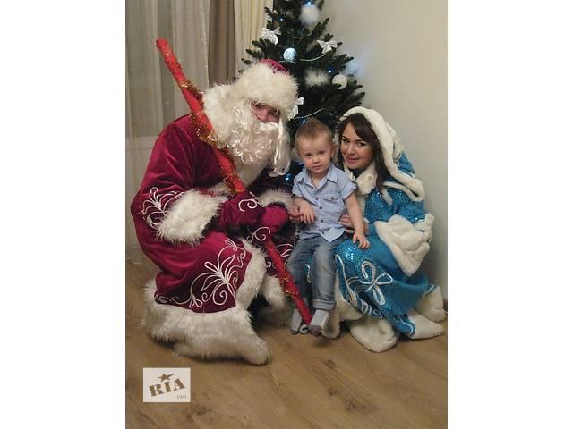продам Дед Мороз и Снегурочка на дом Чернигов бу в Чернигове