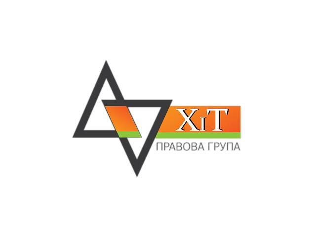Позовна заява Полтава,позов про Полтава, написання позовних заяв, апеляційні скарги, адвокат полтава- объявление о продаже  в Полтаве