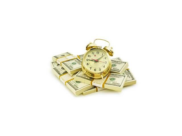 Займ от 2000т – 200.000 на любые нужды.- объявление о продаже  в Хмельницкой области
