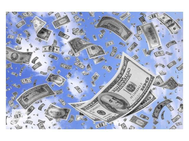 Практикум Деньги и причины блокировки их поступления- объявление о продаже  в Киеве