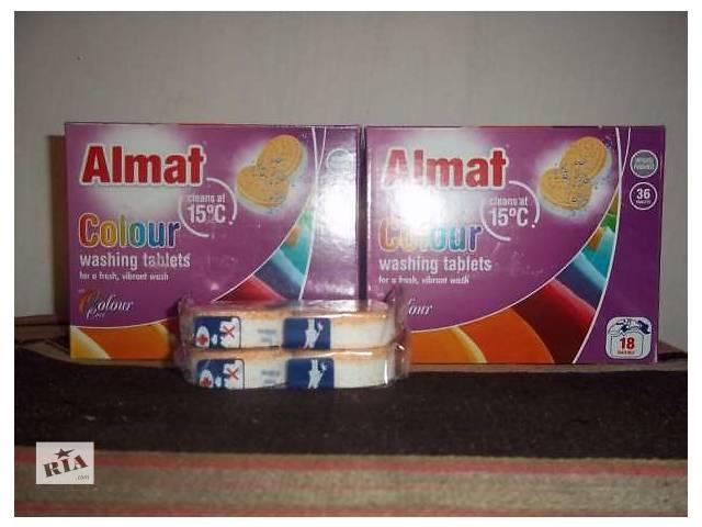 """Пральний порошок """"Almat""""- объявление о продаже  в Радивилове"""