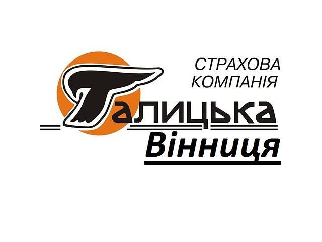 """бу ПРаТ СК """"Галицька""""  в Винницкой области"""