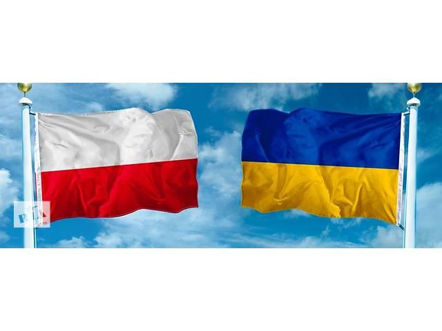 трудоустройство за рубежом- объявление о продаже   в Украине