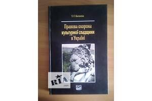 Новые Юридические литературы