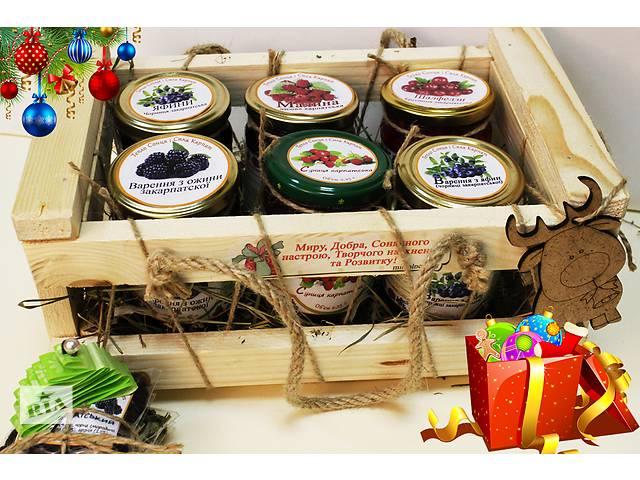 купить бу Праздничная Карпатская Поляна (карпатские ягоды в наборе) в Ужгороде