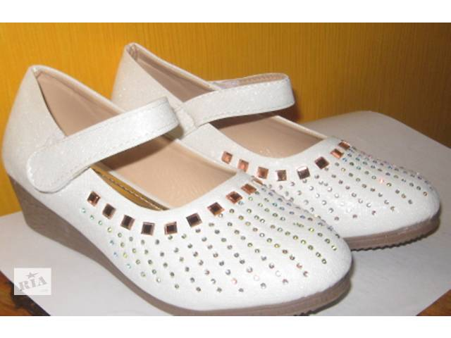 купить бу праздничные нарядные туфельки в Харькове