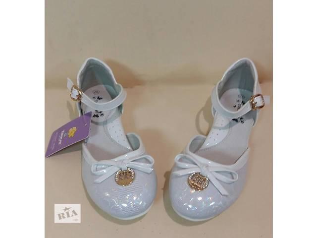 Праздничные туфли Tom.m Бантик- объявление о продаже  в Килии
