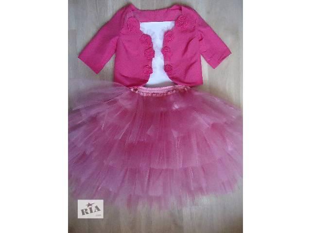 Праздничный наряд: болеро и юбка.- объявление о продаже  в Харькове