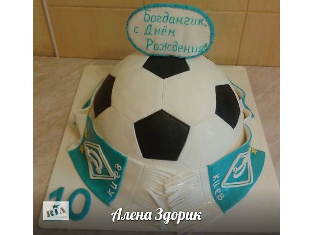 купить бу Праздничный торт футбольный мяч с шарфом Динамо-Киев в Киеве