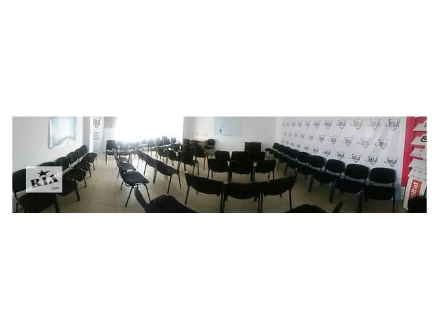 купить бу Предлагаем в аренду универсальный конференц-зал в Кривом Роге