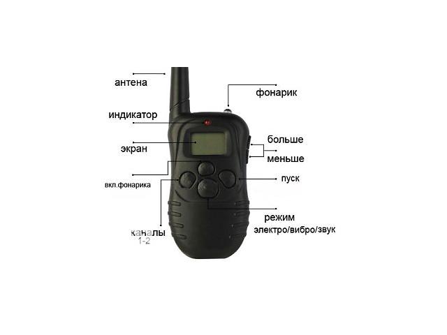 продам Предлагаем электроошейники для дрессировки собак бу в Киеве
