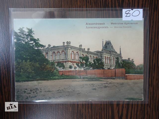 купить бу Предлагаю открытки видов более 40 городов Украины до 1910 года. в Киеве