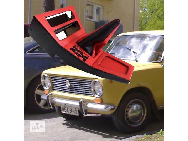 Предлагаю центральную консоль на Ваз 2103 и 06, 01 и 02 любого года выпуска, состояние Новый!- объявление о продаже  в Одессе