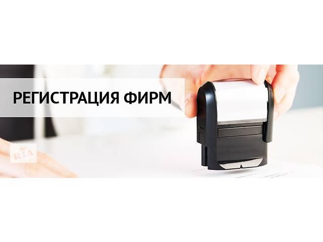 купить бу Предложение для бухгалтеров в Николаеве