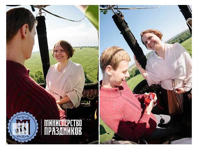 бу Предложение Руки и сердца на воздушном шаре Одесса в Одессе