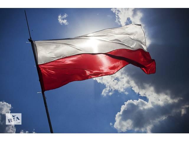купить бу Предоставляю работу в Польше.Хорошие работодатели, бесплатное жилье, своевременная оплата.Помощь в оформлении документов  в Украине