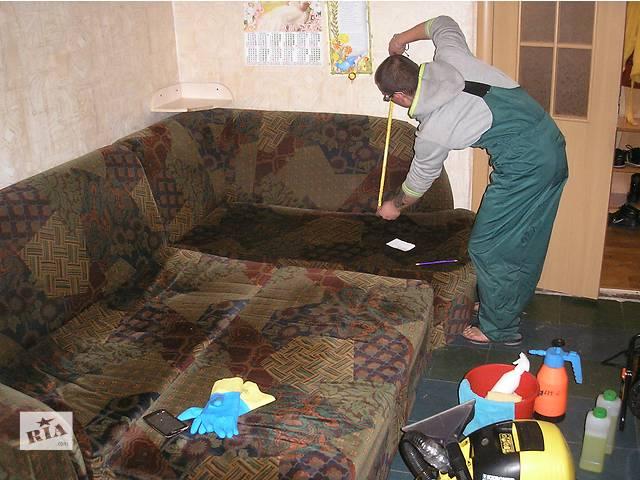 продам предпродажная подготовка мягкой мебели бу в Днепре (Днепропетровске)