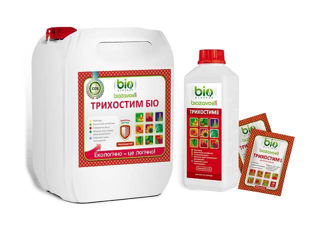 продам Препарат для внекорневой подкормки растений  Трихостим Био(Триходермин) бу в Николаеве